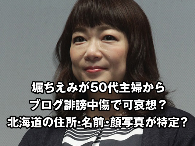 ブログ 50 代
