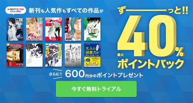 凪のお暇の漫画全巻無料はzipやrarのダウンロードは超危険?