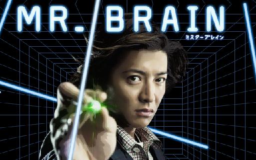 グランメゾン東京動画1話を見逃し無料フル視聴できる公式サイトはParavi?