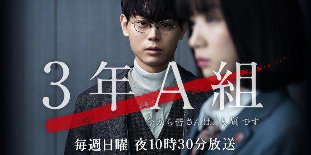 ニッポンノワール動画1話の見逃し配信は無料で見れない?