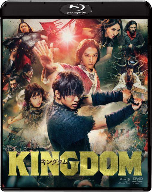 キングダム映画DVD初回限定特典は?TSUTAYAレンタルいつから開始?