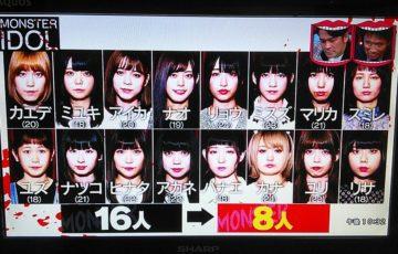 クロちゃん新企画モンスターアイドル選抜合格メンバー8人は誰?名前や顔画像や出演者を徹底調査