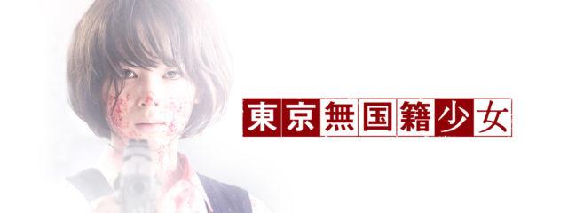 シロクロパンダ動画1話の無料見逃し配信フルは9tsuやmiomioで見れない?