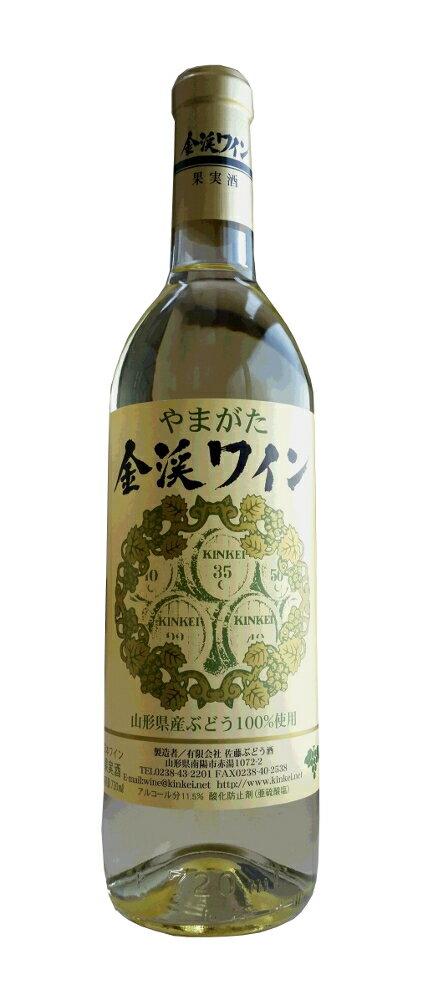 グランメゾン東京9話ロケ地は山梨県?佐藤ワイナリーブリーズ白ワイン買えるお店はどこ?