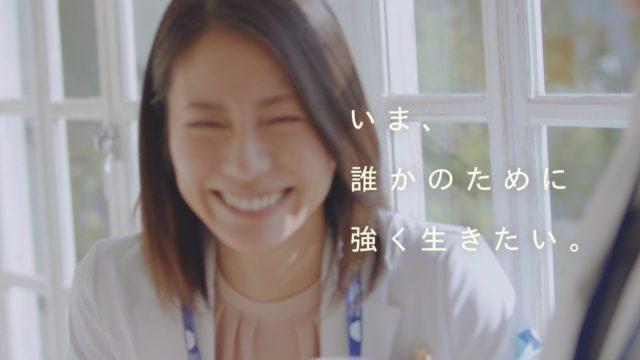 アライブドラマ動画1話~最終回の見逃しフル無料配信サイト!Dailymotionやmiomioは危険?