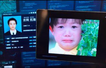 絶対零度キャスト森永悠希の子役時代の映像は本人でガチ?元天才子役設定が面白い