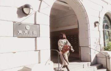 知らなくていいコトロケ地東源出版社は日本橋日証館ビル!天天コーポレーションはこれは経費で落ちませんと同じロビーエントランス