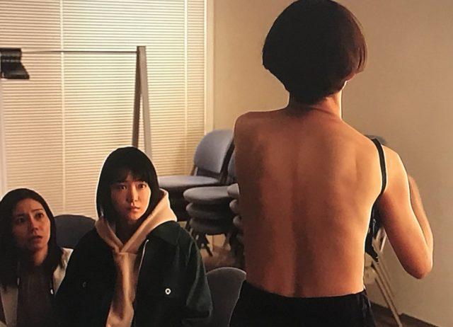 アライブ木村佳乃の裸背中と温泉入浴シーン画像が綺麗美しいかっこいいとツイッターで話題
