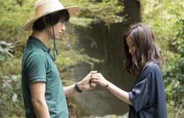 昼顔(映画)ロケ地の駅や三浜自然の森の撮影場所はどこ?