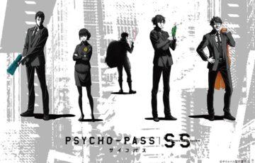 サイコパスSS(2019)DVDラベル&特典!レンタル開始日はゲオやツタヤはいつから?
