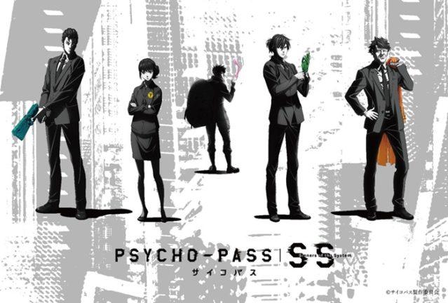 サイコパスSS(2019)動画配信の無料視聴!映画劇場版アニメ地上波放送はない?