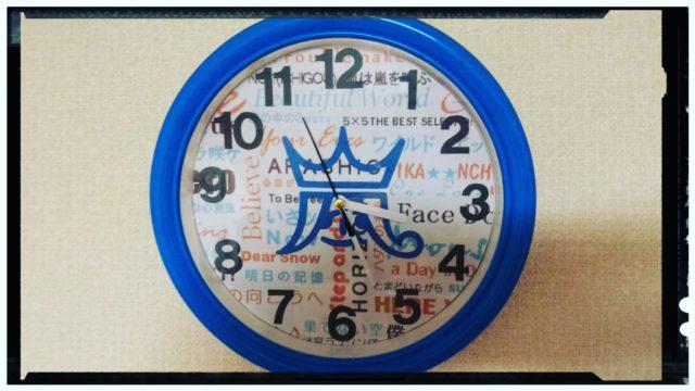 嵐グッズのリメイク&作り方!バッグポーチ時計が可愛いハンドメイドで作れる?