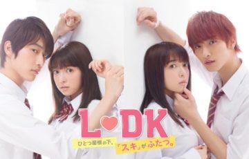 LDK映画(2019)DVDレンタル開始日いつ?ラベルや予約特典はポストカード?
