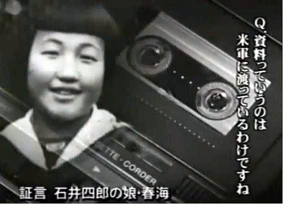 731部隊のマルタ(丸太)は人体実験被験者?石井四郎の子孫や家族は?
