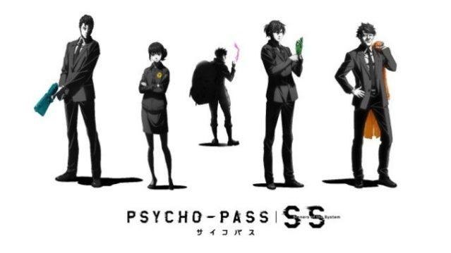 サイコパスSS(2019)映画の 感想やネタバレ&あらすじ!内容は面白い?