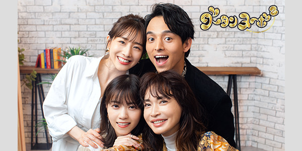 コンフィデンスマンJP映画2019動画フル無料視聴は9tsuやパンドラは危険?