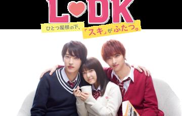 LDK映画(2019)ネタバレ結末&あらすじ!横浜流星のキスシーンや壁ドンがやばい?どっちとくっつくの?