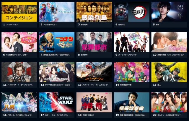 アナ雪2動画フルを吹き替え&字幕で無料視聴できるサービスはどこ?アナ雪2動画フルを吹き替え&字幕で無料視聴できるサービスはどこ?