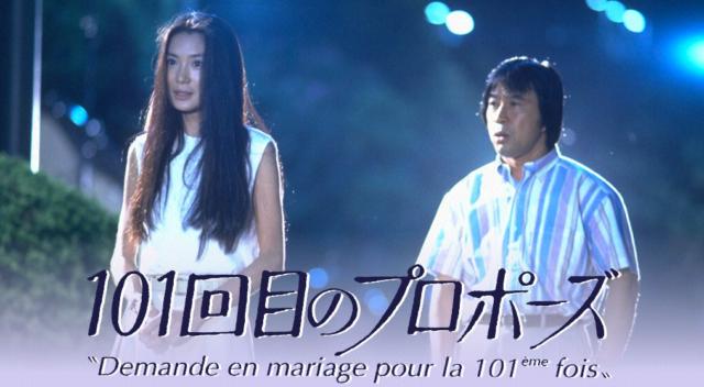 東京ラブストーリー2020の無料見逃し動画1話~最終回はpandoraやdailymotionで見れない?