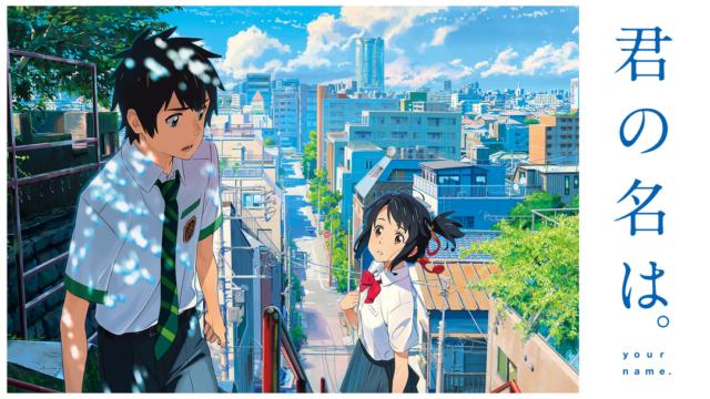 フラグタイム映画アニメ動画を無料フル視聴!NetflixやYouTubeでは見れない?