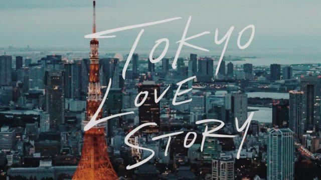 東京ラブストーリー2020の挿入歌の洋楽の曲名や歌手は女性?YouTubeも紹介
