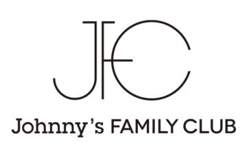 ジャニーズファンクラブ年会費のペイジーのやり方は?ローソンやファミマなどコンビニでの支払い方法を解説!