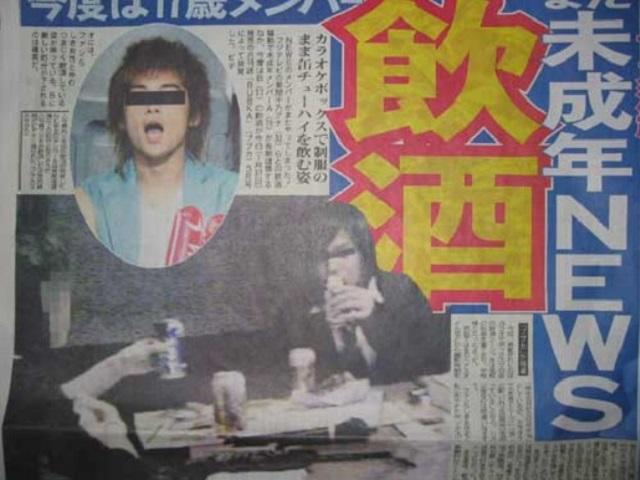 NEWS初期メンバー草野の今現在は?インスタ画像がイケメン!?