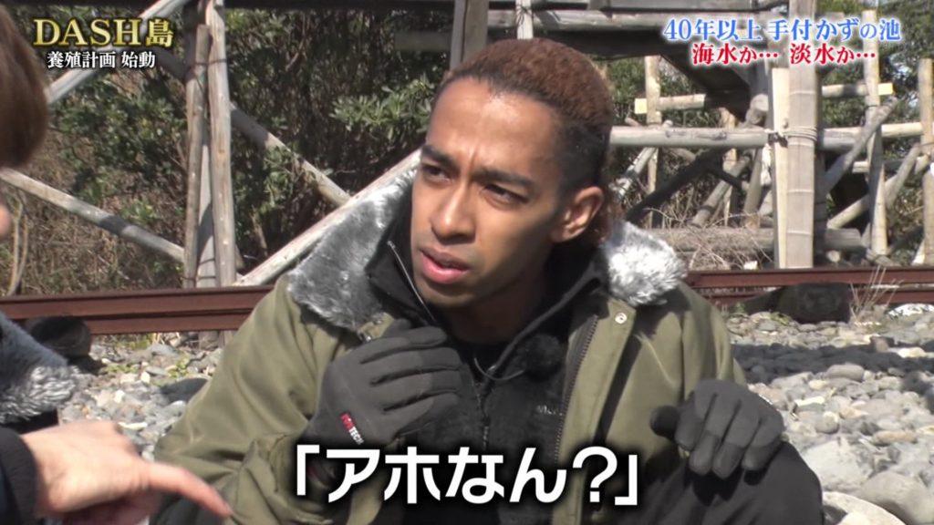 リチャード 鉄腕 ダッシュ 『鉄腕DASH』若手ジャニーズに「不愉快」「ひどすぎる」怒りの声 TOKIOの努力の結晶を無駄遣い?