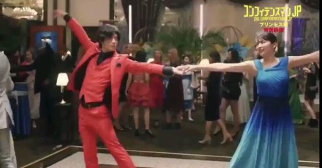 コンフィデンスマンJP三浦春馬の出演シーンどこ?プリンセス編のダンスがかっこいい!