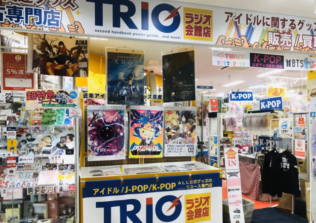 ジャニーズグッズ中古販売!東京で安く買えるお店はどこ?