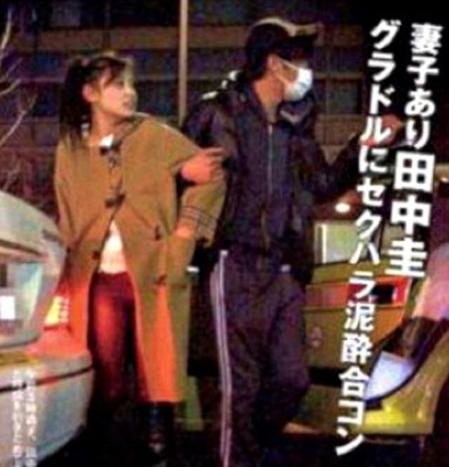 疑惑 ランキング 薬物 芸能人 薬物で逮捕された芸能人ランキングTOP30【覚醒剤・大麻】