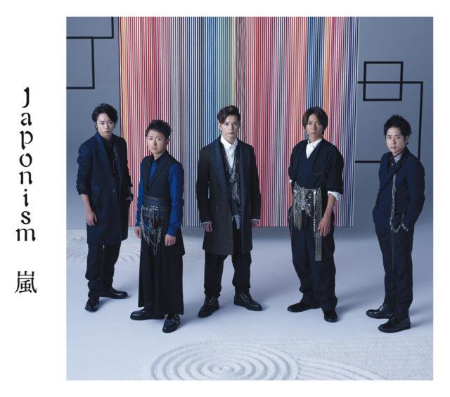 嵐CD売上枚数ランキング2020!アルバム&シングルの歴代人気は?