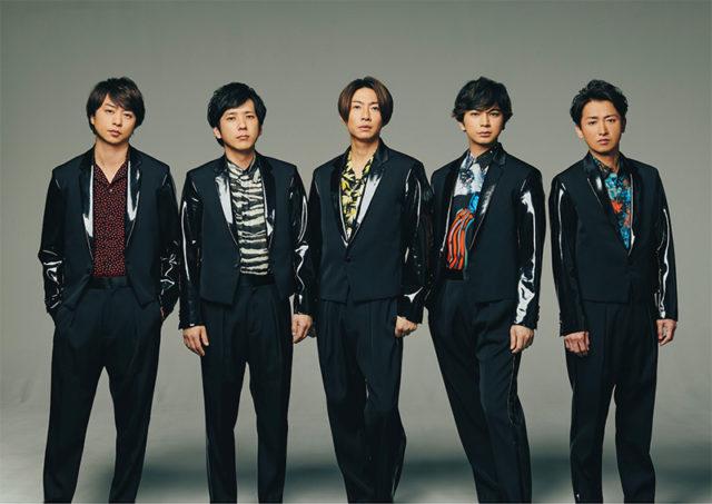 嵐 シングル 売上 枚数 嵐CD売上枚数ランキング2020!アルバム&シングルの歴代人気は?